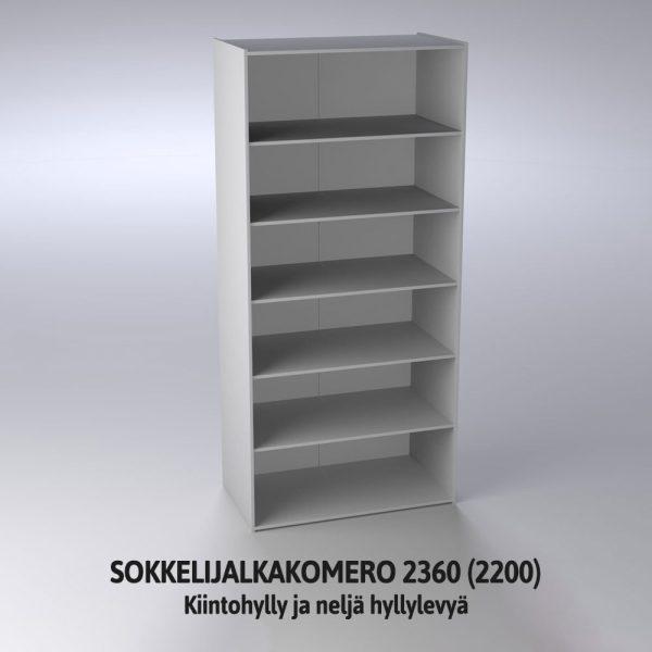 Sokkelijalkakomero 2360 (2200) hyllylevyillä